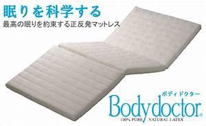 sleeproom rakuten global market genuine body doctor With best mattress for light sleepers