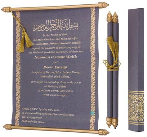 contoh desain undangan pernikahan islami kaligrafi