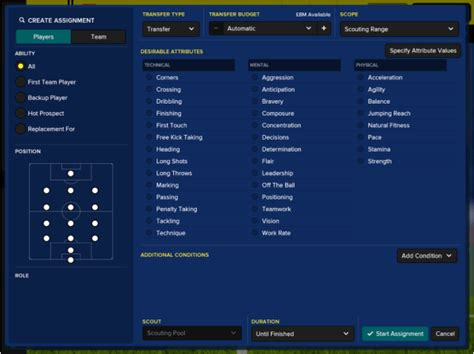 football manager touch  apk mod android