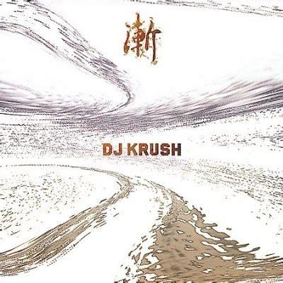 Dj Krush Zen