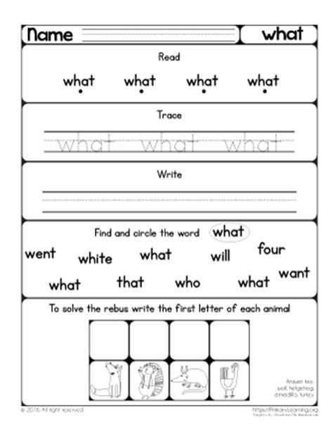 Free Sight Word What Worksheet Primarylearningorg