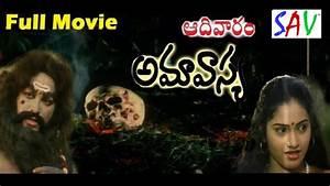 Youtube Movies Full : adivaram amavasya telugu full ~ Zukunftsfamilie.com Idées de Décoration