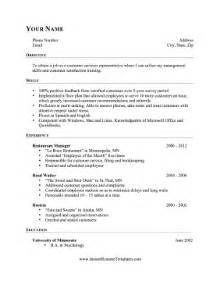 former career change resume business resumes resume format pdf