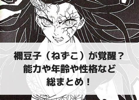 漫画村.club 鬼滅の刃