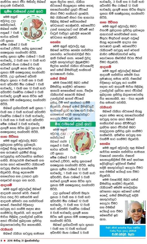 Sinhala and tamil new year's day. Sinhala and tamil new year essay for grade 3