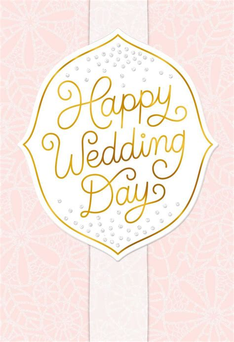 Pink Happy Wedding Day Congratulations - Greeting Cards ...