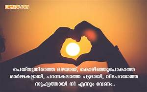 Collection of Malayalam friendship quotes