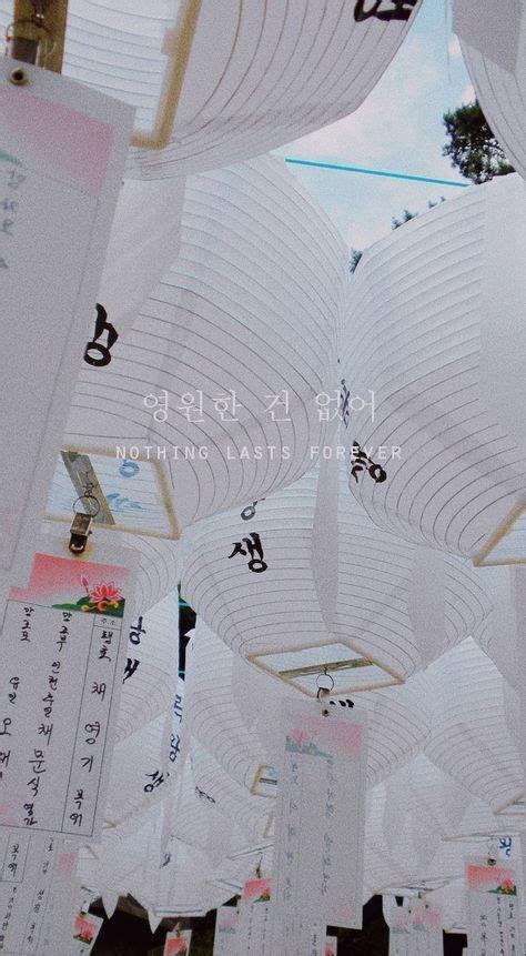 aesthetic wallpaper korean 50 ideas di 2020 objek