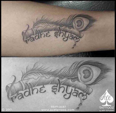 lord krishna tattoo designs ace tattooz art studio