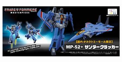Masterpiece Thundercracker Mp Transformers Official Announcement Tfw2005