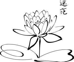 dibujos flor de loto  colorear  imprimir fondos