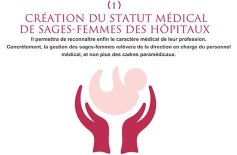 tele matin cuisine les sages femmes obtiendront un statut médical à l 39 hôpital