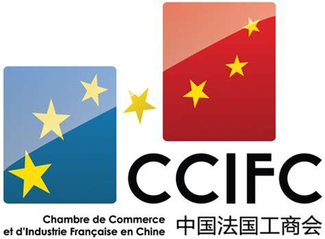 chambre de commerce et d 39 industrie française en chine