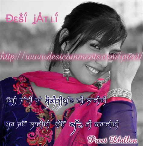 Desi Jatti   DesiComments.com