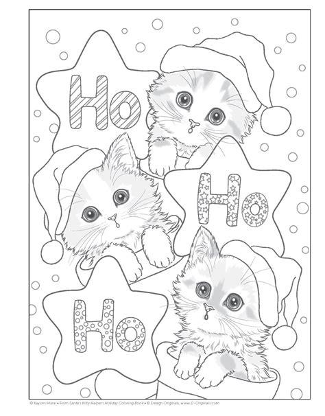 green  glassie santas kitty helpers holiday