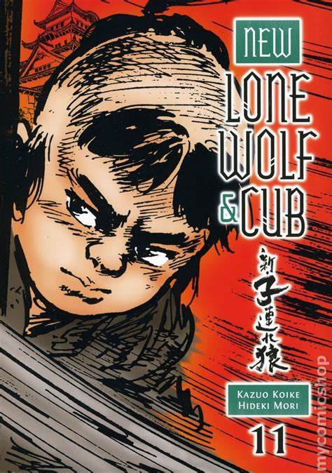 New Lone Wolf And Cub Tpb (2014 Dark Horse Digest) Comic Books