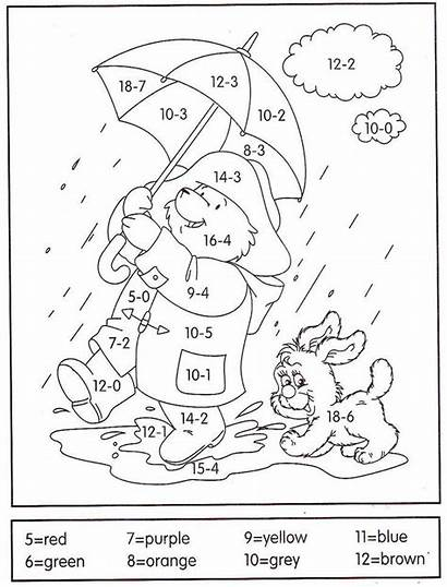 Math Coloring Subtraction Worksheets