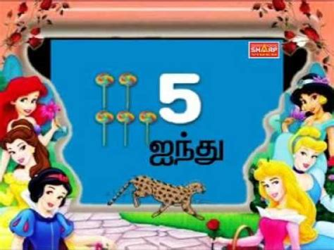 numbers  tamil kutti chutties  images  video