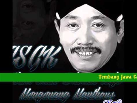 """Langgam jawa campursari aglies menenangkan pikiran anda. Musik Jawa Campursari """"Manthous"""" (5 lagu) - YouTube"""