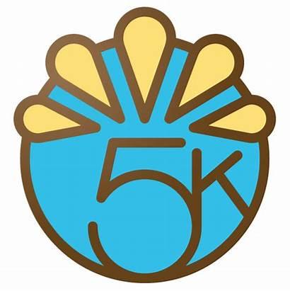 Thanksgiving Activity Sticker Apple Challenge Clipart Badge