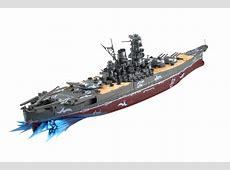 PSO2 Plastic Model Phantom Battleship Yamato PSUBlog