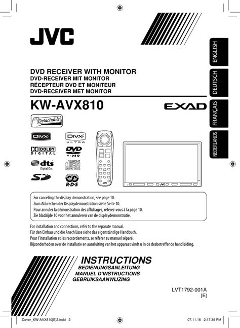 jvc kw user manual wire guide