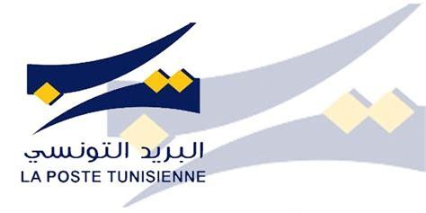 tunisie monastir ouverture prochaine de neuf bureaux de