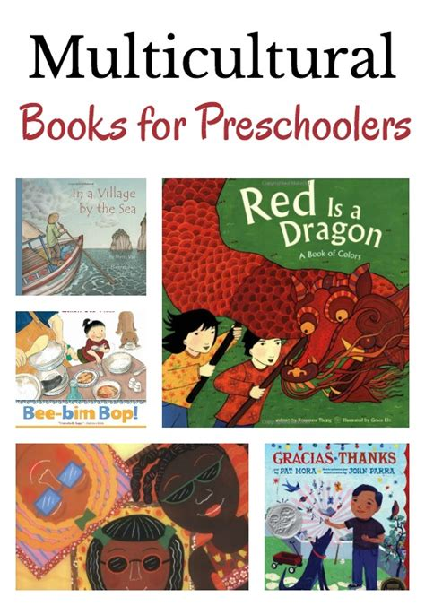 10 diverse and multicultural books for preschool 635 | Multicultural books for preschoolers