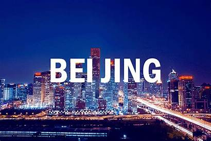 China Financial Centers Beijing Center