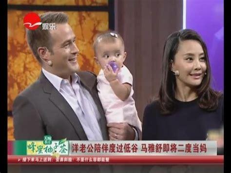 chinese actress ma yashu  wife  taiwanese star