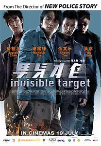 movieXclusive.com || Invisible Target (2007)