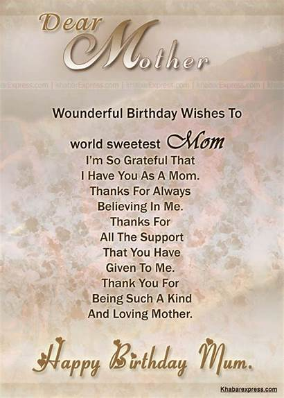 Birthday Happy Mom Quote Quotes Heaven Mother