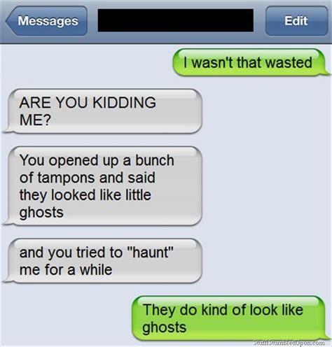 Message Meme - funny picture messages drunk meme ton ghost funny text messages funny sms messages funny