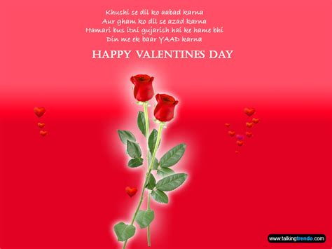 wallpapers  valentine day  hd images