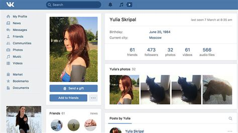 Yulia Skripal's Social Media Page Accessed While She Was