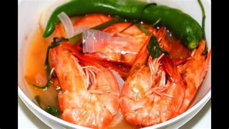 cook sinigang na hipon recipe english youtube
