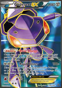 pokemon genesect ex full art cards images