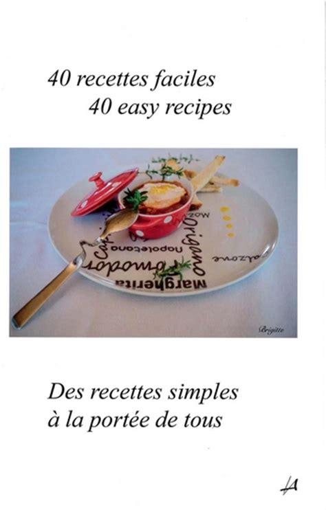 des recettes simples 224 la port 233 e de tous