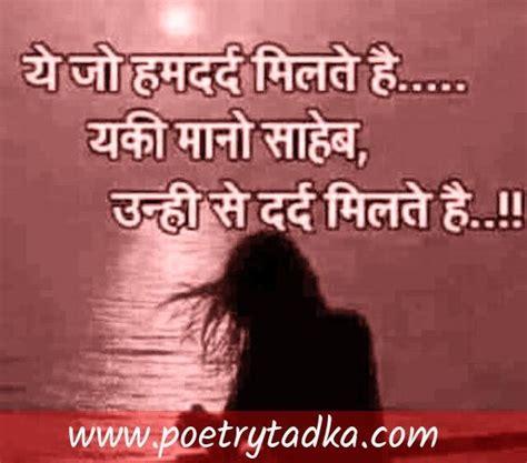 Generous Sad Poetry With Pics Download Images - Valentine Ideas ...