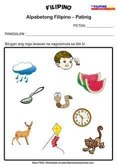 ims images worksheets preschool worksheets st