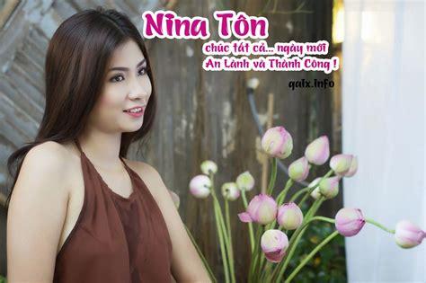 Nina TÔn Áo YẾm VÀ NhŨ Hoa ƯỚt Át DƯỚi MƯa