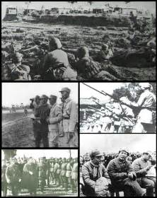 Chinese Civil War Battles