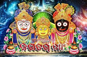 Exclusive: Download *Jagatara Natha - Sri Jagannath* HQ ...