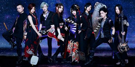 profile wagakkiband official site