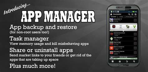 android app manager android app review app manager pro by jrummy16 htc source