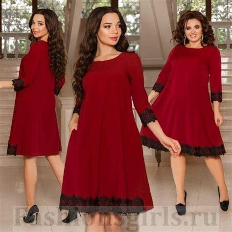 Купить самые дешевые платья в интернетмагазине почтой Amorce