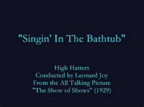 tub lyrics the high hatters singin in the bathtub lyrics