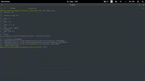 Попытка создания простого «языка программирования» на D