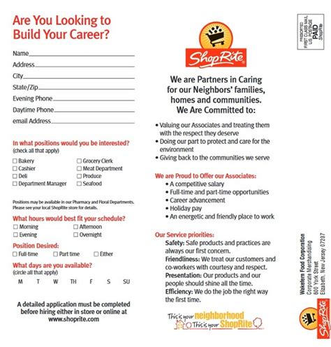 Shoprite Job Application Form – Free Job Application Form
