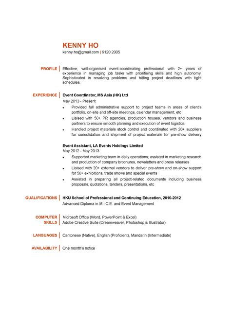 event coordinator cv ctgoodjobs powered by career times
